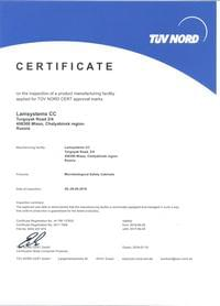 Certification audit TÜV NORD — LAMSYSTEMS